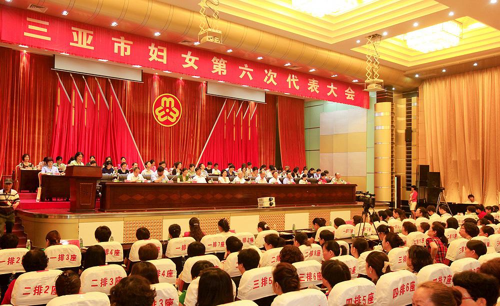三亚市妇女第六次代表大会于2013年10月9日在三亚市委党校会议中心隆重开幕,来自全市各行各业、各条战线的妇女代表等近350人参加大会,共商三亚妇女发展大计。妇女代表们合影