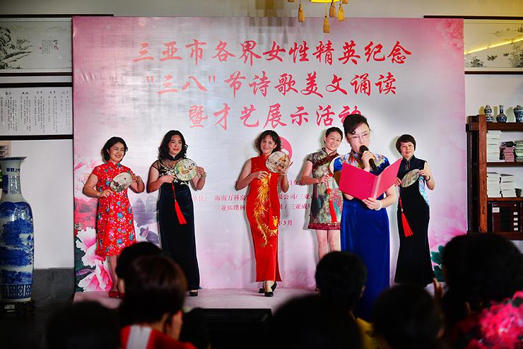 6、市妇联领导干部等诗歌表演