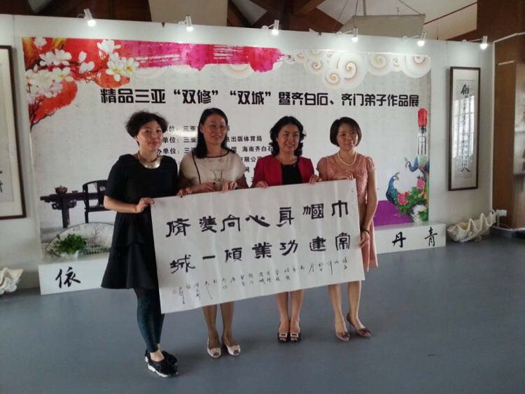 市妇联领导班子走访调研女性社会组织