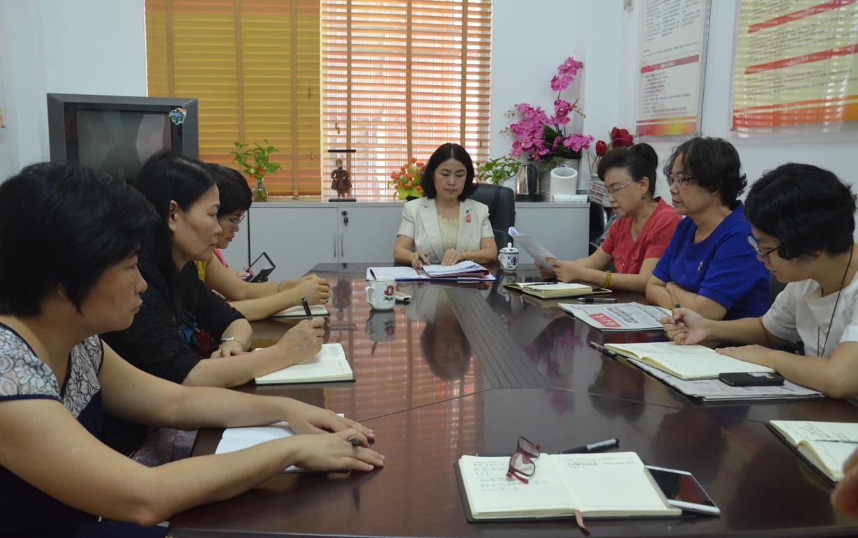 三亚市妇联传达学习省第七次党代会和全市领导干部大会精神