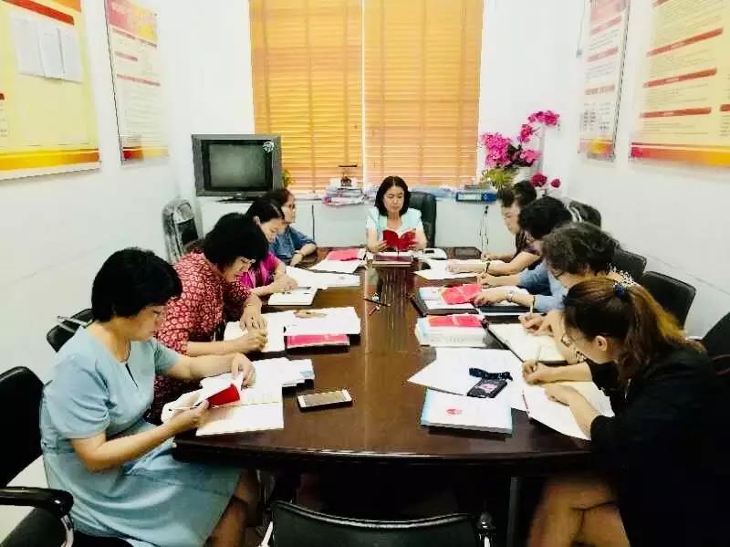 三亚妇联召开党组理论学习中心组(扩大)学习会