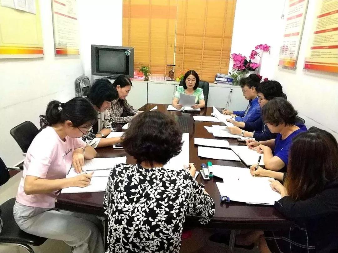 三亚市妇联召开党组(扩大)学习讨论会