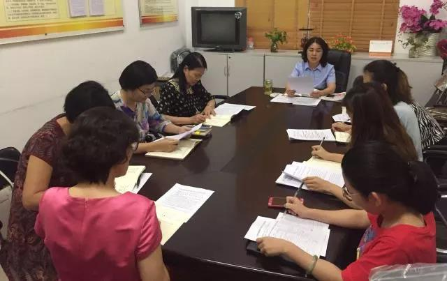 三亚市妇联传达学习省委七届四次全会精神