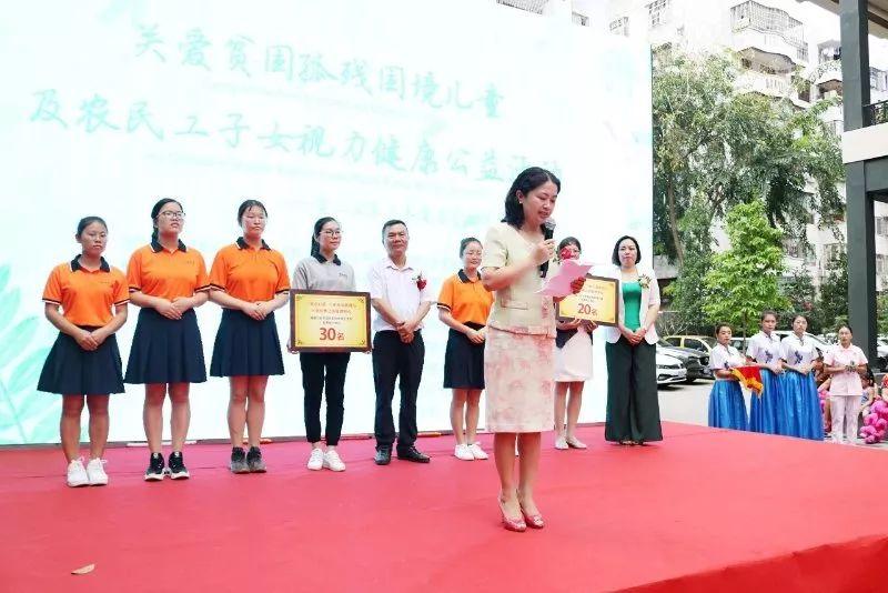 """三亚市妇联等单位共同启动""""关爱贫困孤残困境儿童及农民工子女视力健康公益行""""活动"""