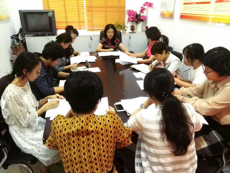 三亚妇联党组召开党组(扩大)会 专题部署市委巡察整改工作