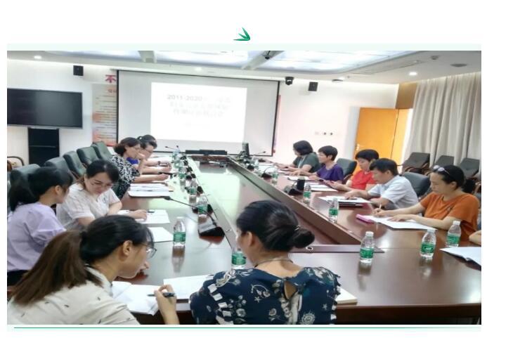 三亚市政府妇儿工委办对相关单位 实施妇女儿童发展规划情况开展 终期预评估督导工作